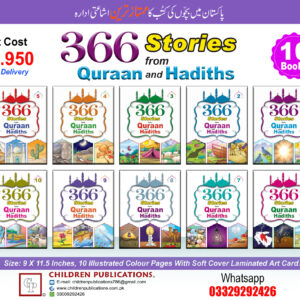 366 Stories from Quran and Hadiths